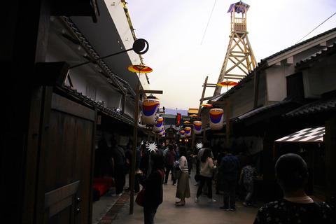 全興寺 241-2