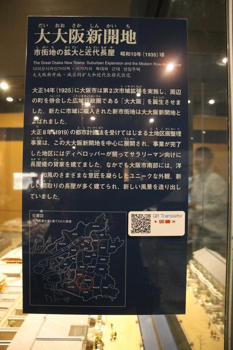 全興寺 359