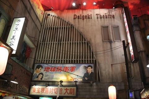 横浜中華街 198