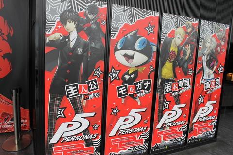 東京ゲームショー、スカイツリー 432