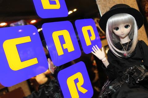 東京ゲームショー、スカイツリー 270