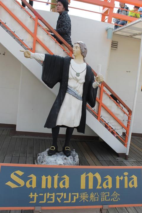 海遊館 175