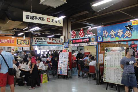 沖縄旅行 720-2