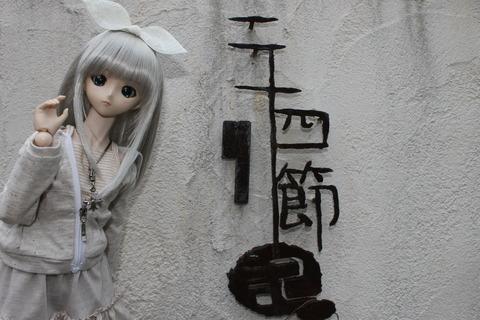 ユイリちゃんオフ会 236