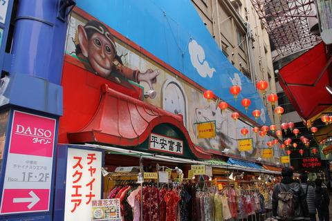 横浜中華街 034