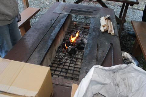秋キャンプ 238