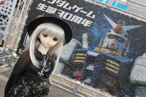 東京ゲームショー、スカイツリー 230