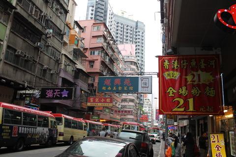 香港・マカオ 112