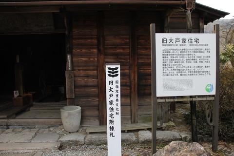 下呂温泉 145