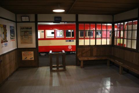 大井川鉄道 075