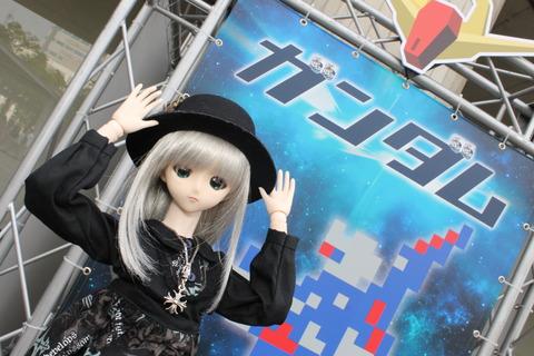 東京ゲームショー、スカイツリー 225