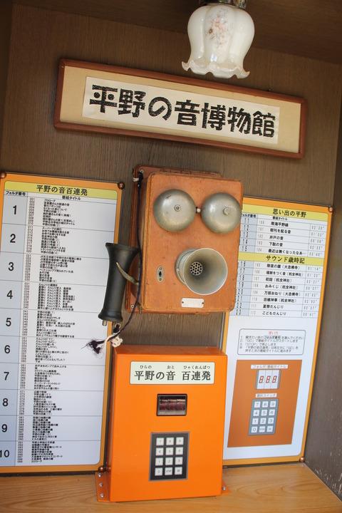 全興寺 076