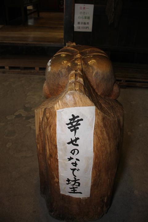下呂温泉 103