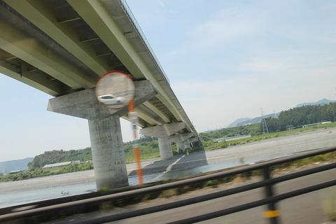 大井川鉄道 122