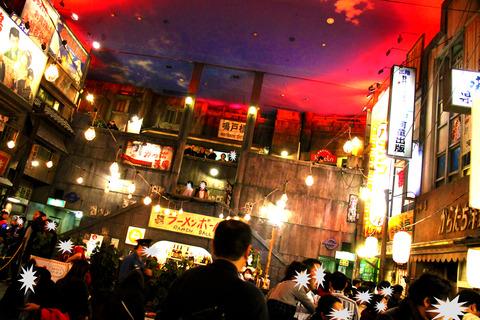 横浜中華街 197-2