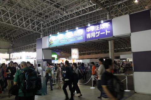 東京ゲームショー、スカイツリー 088