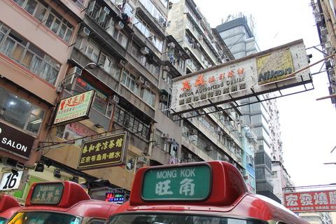 香港・マカオ 120