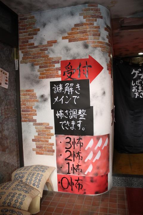 下呂温泉 268