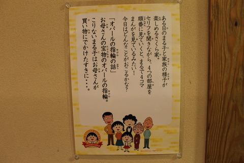 静岡 092