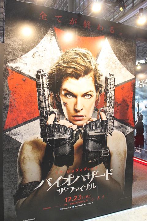 東京ゲームショー、スカイツリー 021
