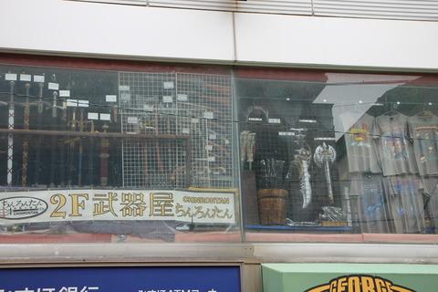 横浜中華街 091