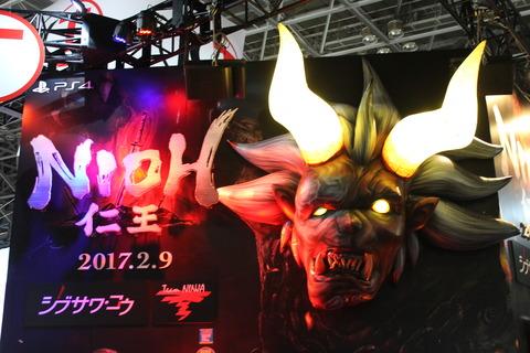 東京ゲームショー、スカイツリー 156