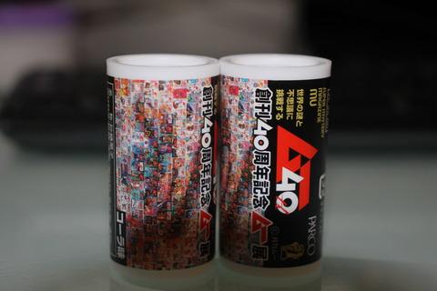 富士サファリパーク 002