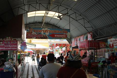 タイ三日目 102