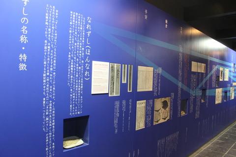 静岡 211