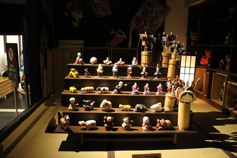 全興寺 259