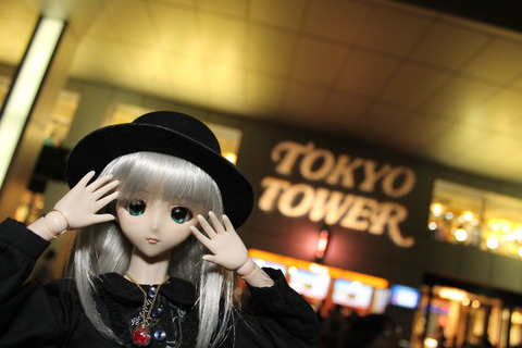 東京ゲームショー、スカイツリー 581