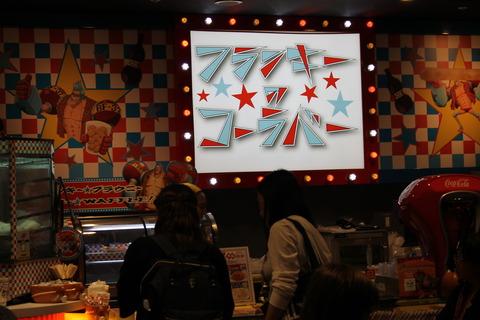 東京ゲームショー、スカイツリー 494