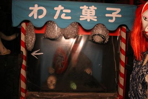 まぼろし博覧会 342