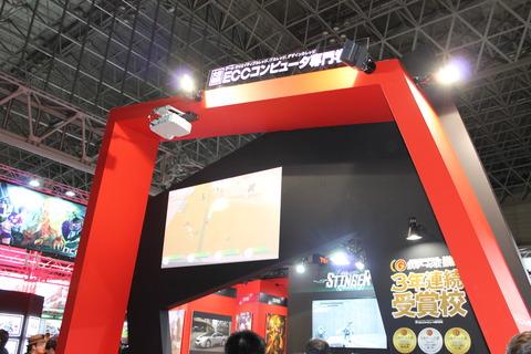 東京ゲームショー、スカイツリー 135
