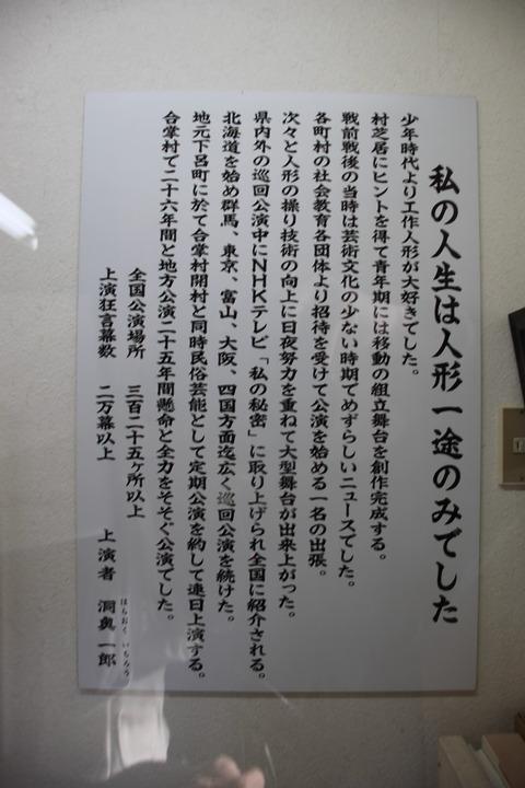 下呂温泉 132