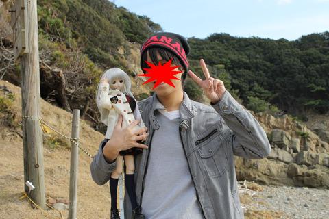 友ヶ島 206-2