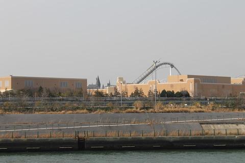 海遊館 194