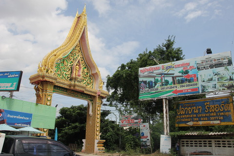 タイ二日目 118