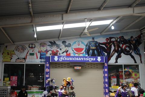 タイ三日目 108