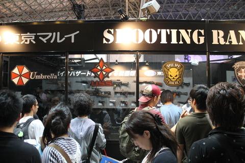 東京ゲームショー、スカイツリー 017