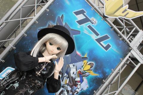 東京ゲームショー、スカイツリー 226