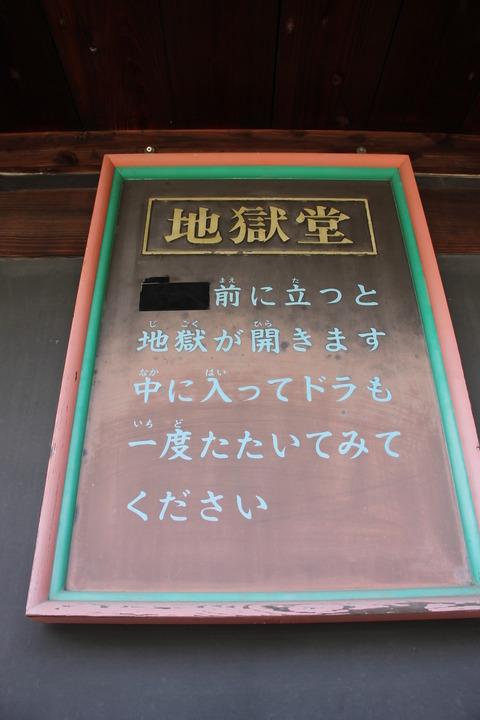 全興寺 028