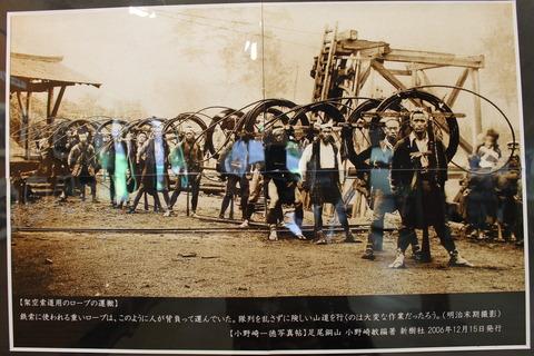 関東旅行 189