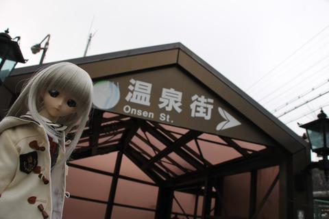 下呂温泉 033-2
