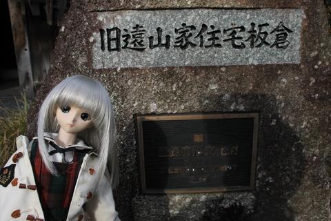 下呂温泉 141