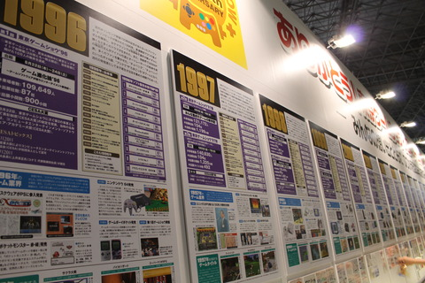 東京ゲームショー、スカイツリー 110