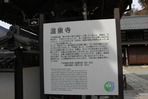 下呂温泉 223