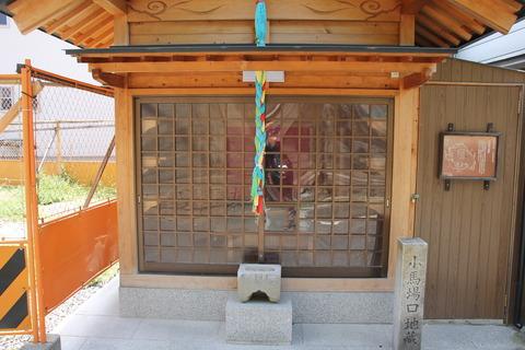 全興寺 112