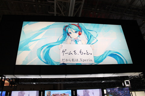 東京ゲームショー、スカイツリー 045
