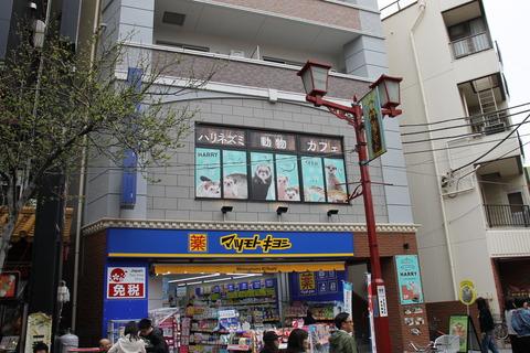 横浜中華街 087